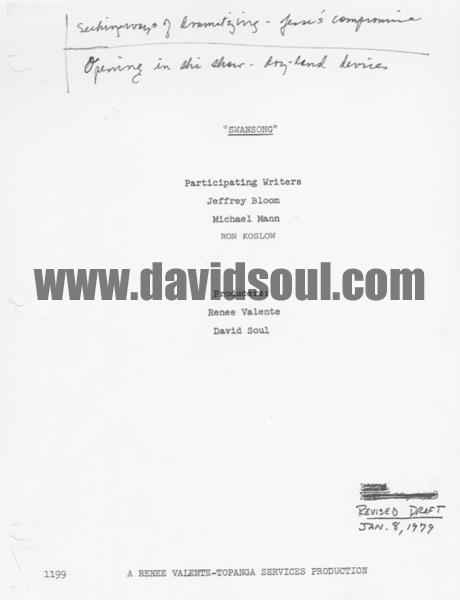 David Soul — Swansong